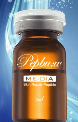 Pepbuiw(ペップビュー)